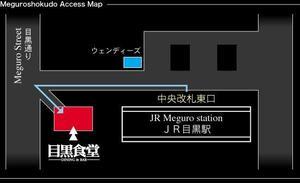 Map_shop_2